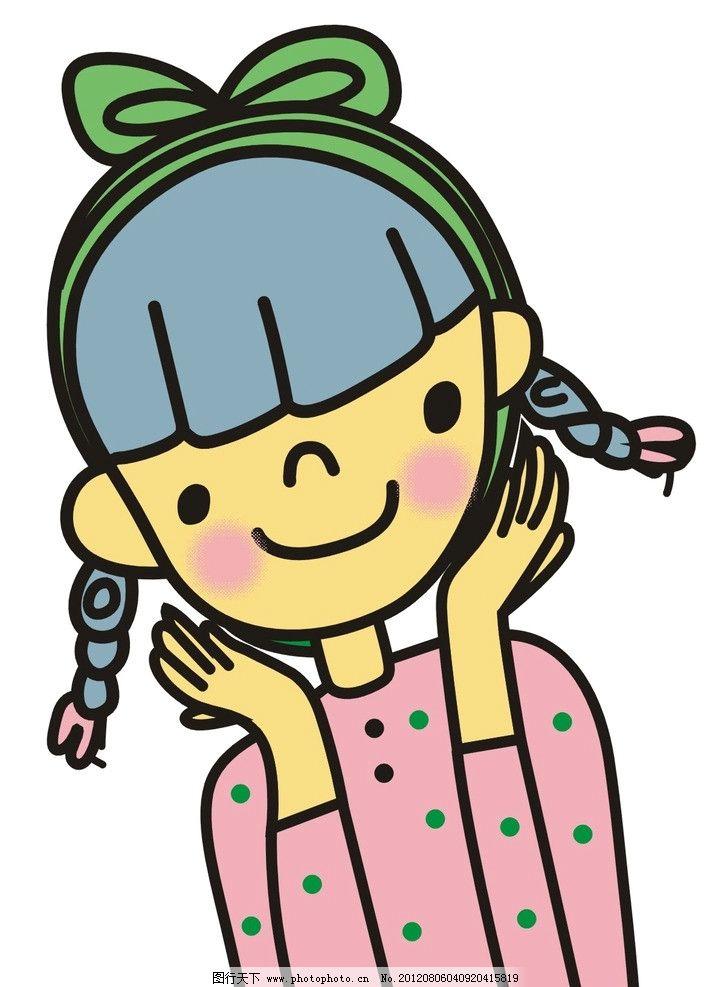 卡通女孩 可爱的女孩 女孩