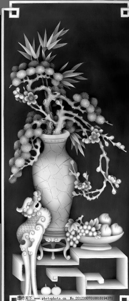 花瓶博古架 灰度图 家具雕花 浮雕灰度图 雕刻 图片素材 浮雕用灰度图