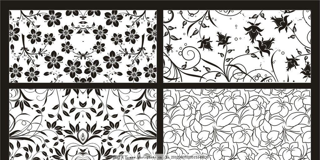 花纹 布纹 适量图 简单 可做布纹 黑白 颜色可改 条纹线条 底纹边框