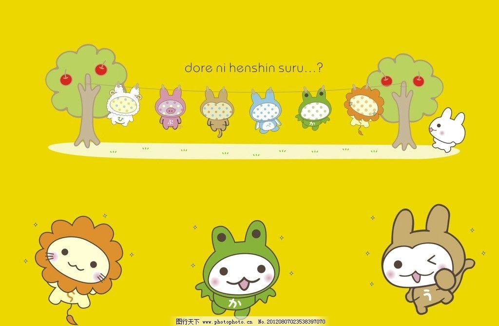 可爱卡通 可爱 卡通 矢量 兔子 猴子 儿童幼儿 矢量人物 cdr