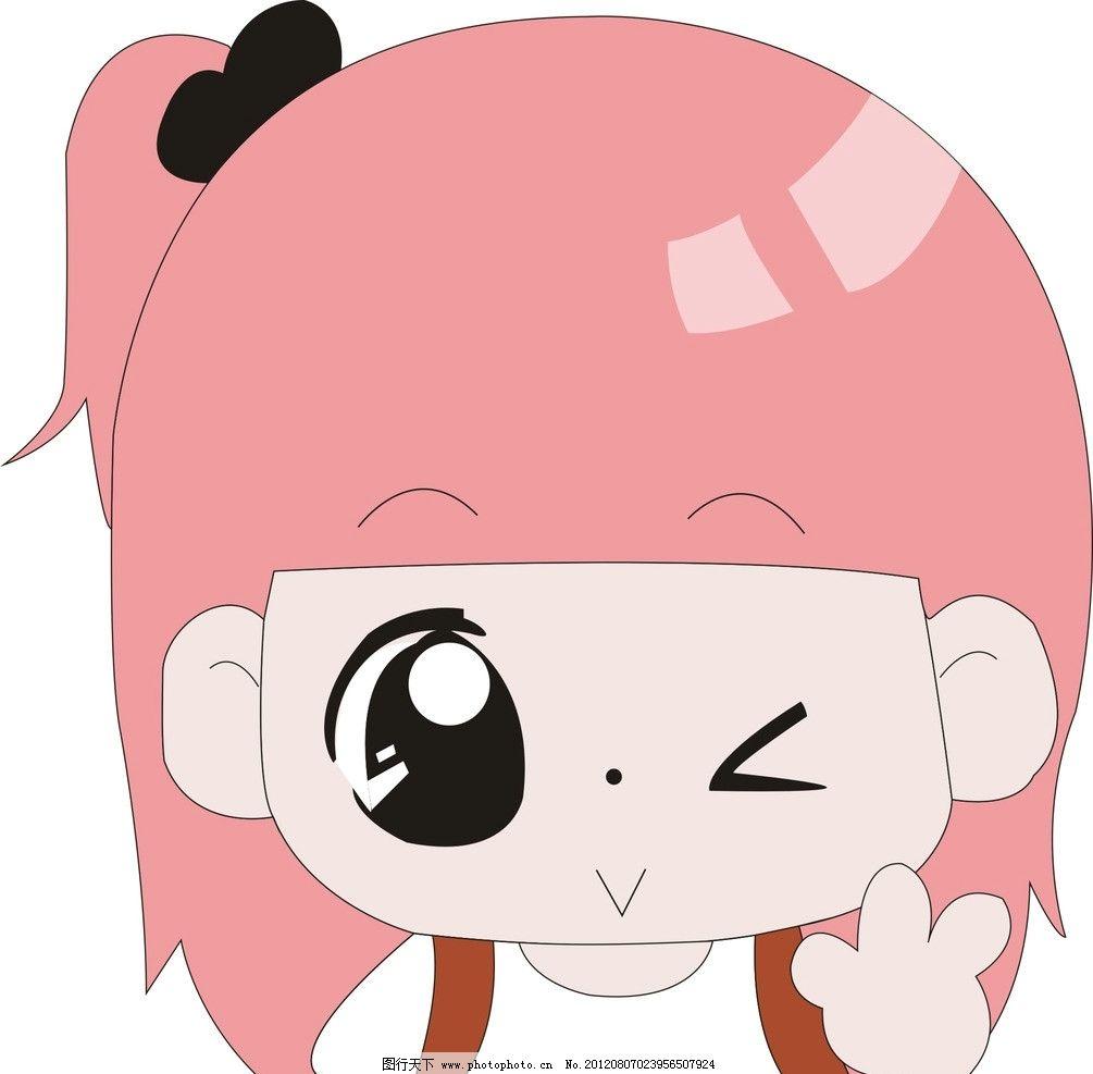 卡通矢量图 女生 头像 萌 可爱 儿童 女孩 粉色系 其他人物