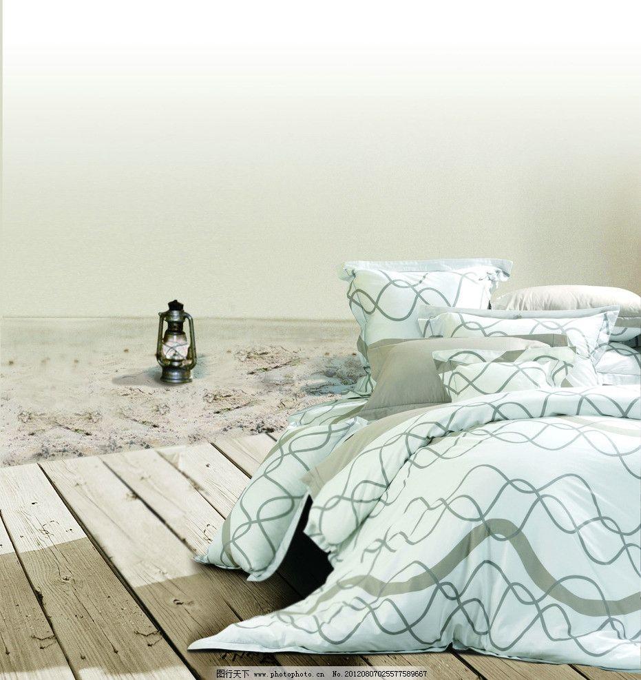 床品 油灯 床上用品 木地板 生活用品 生活百科 设计 300dpi jpg图片