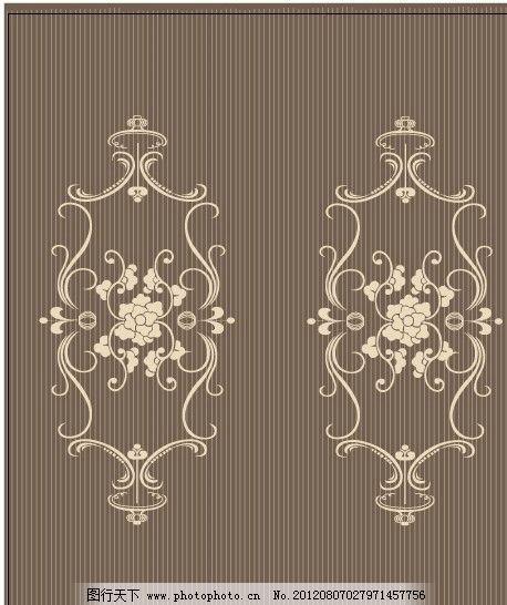 典雅风尚 欧式风格 古典花纹 线条花纹 艺术线条 腰线 平开门 平开