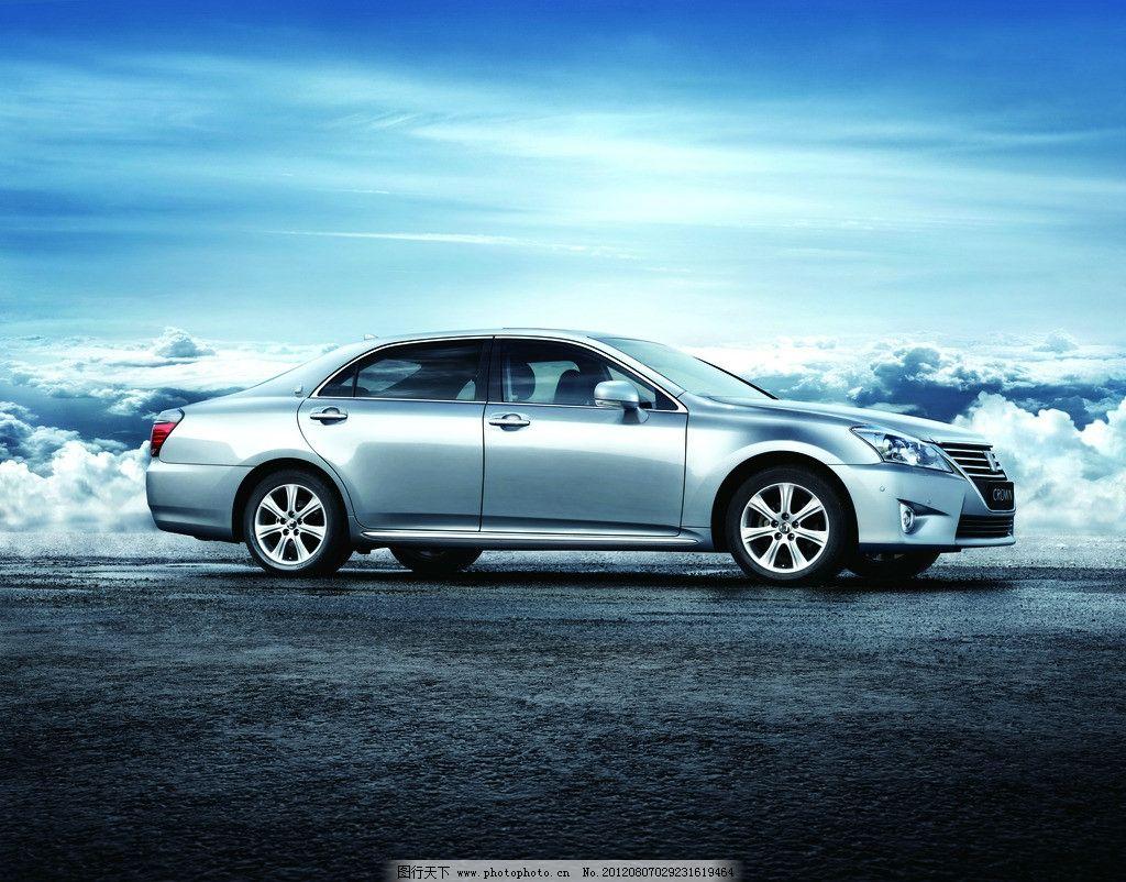2012皇冠 皇冠 一汽丰田 汽车 招贴设计 广告设计 设计 350dpi tif