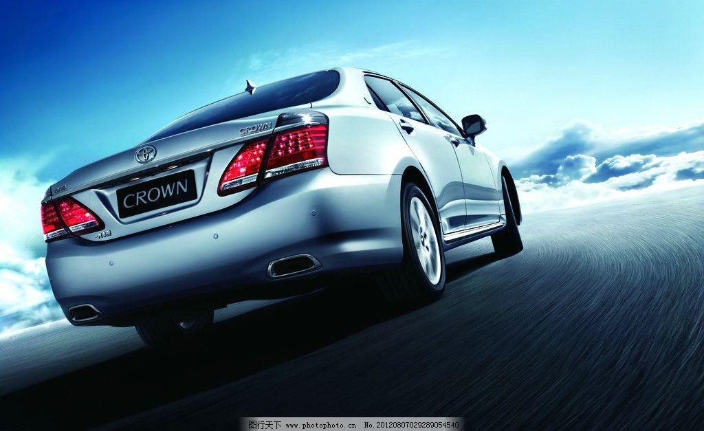 2012全新皇冠 皇冠 一汽丰田 汽车 招贴设计 广告设计 设计 305dpi