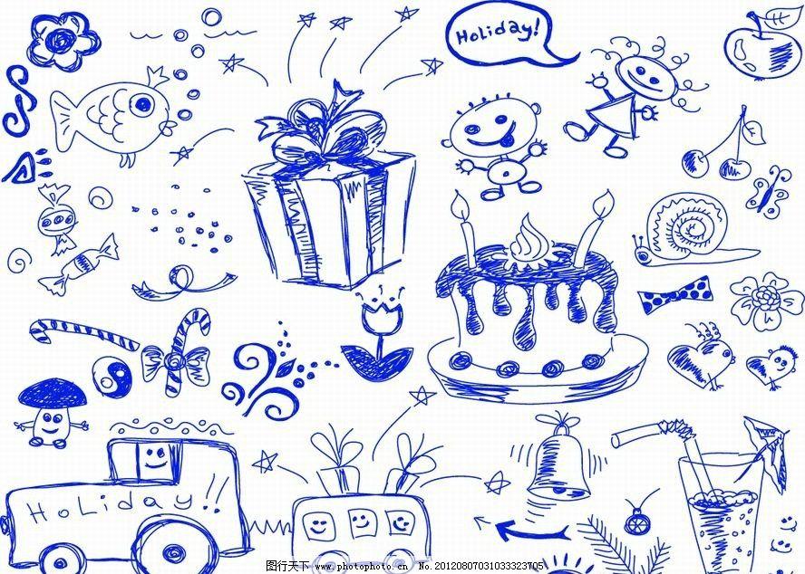 手绘节日庆祝素材 礼盒 生日 蛋糕 小鸟 花朵 星星 小女孩 笑脸