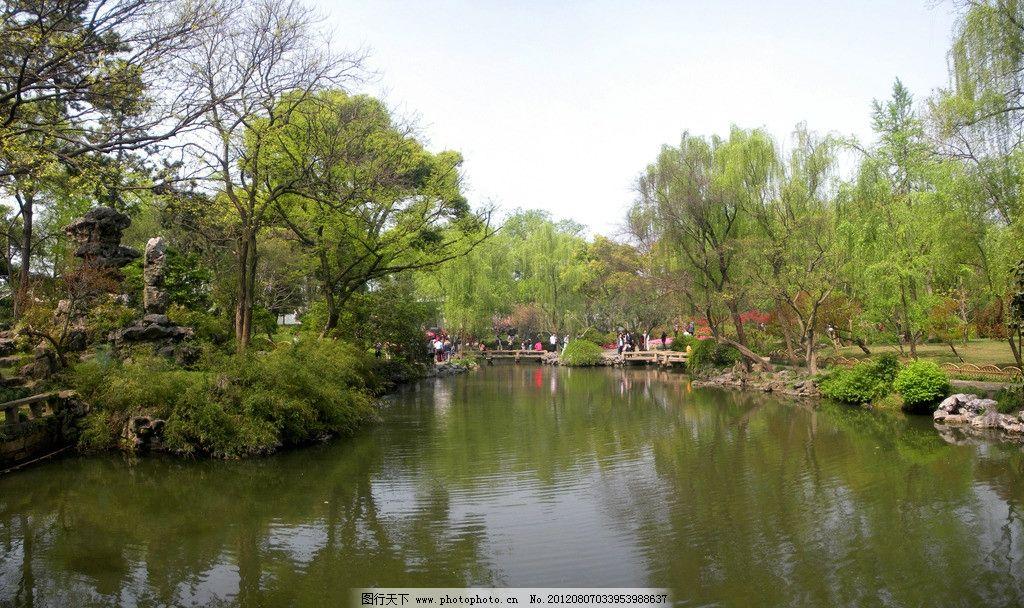风景园林分_苏州园林图片