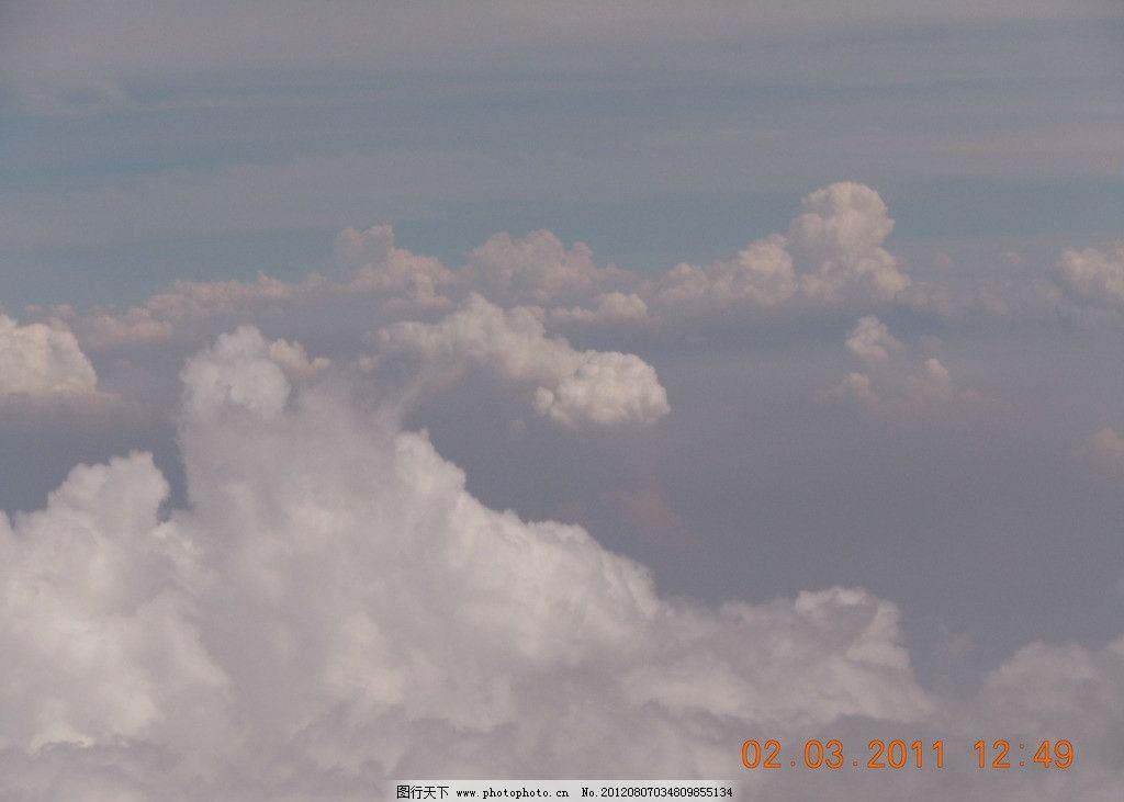 蓝天白云 云层 云朵 高空 飞机机翼 鸟瞰 朵朵白云 天空 白云朵朵