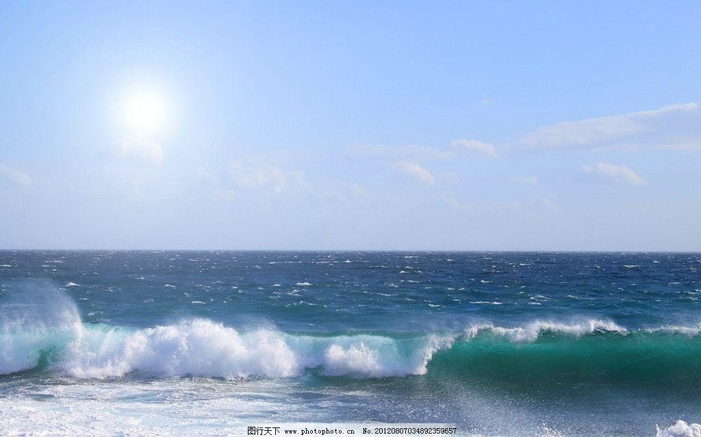大海风光 海洋 海水 风景 太阳 蓝天 海浪 风光方面素材 摄影