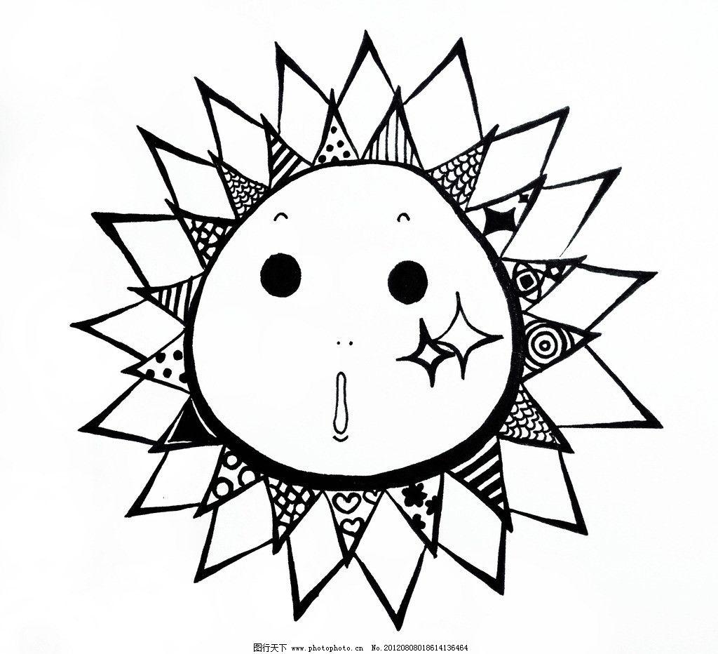刺猬 可爱 卡通 太阳 图案 惊讶 构成 动漫动画