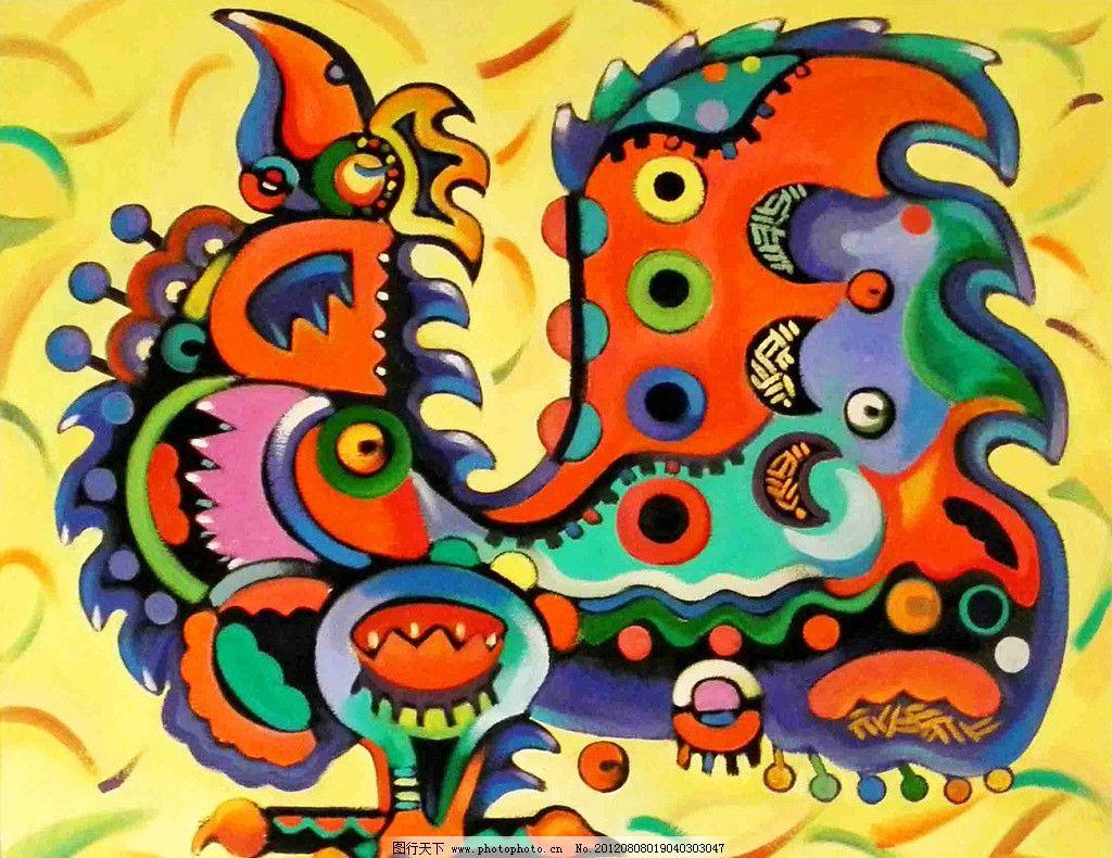 昂首图 美术 油画 装饰画 动物图案 公鸡 五彩图案 油画艺术 油画作品