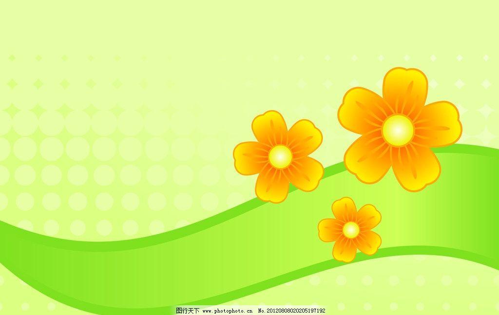 彩带花朵的折法图解