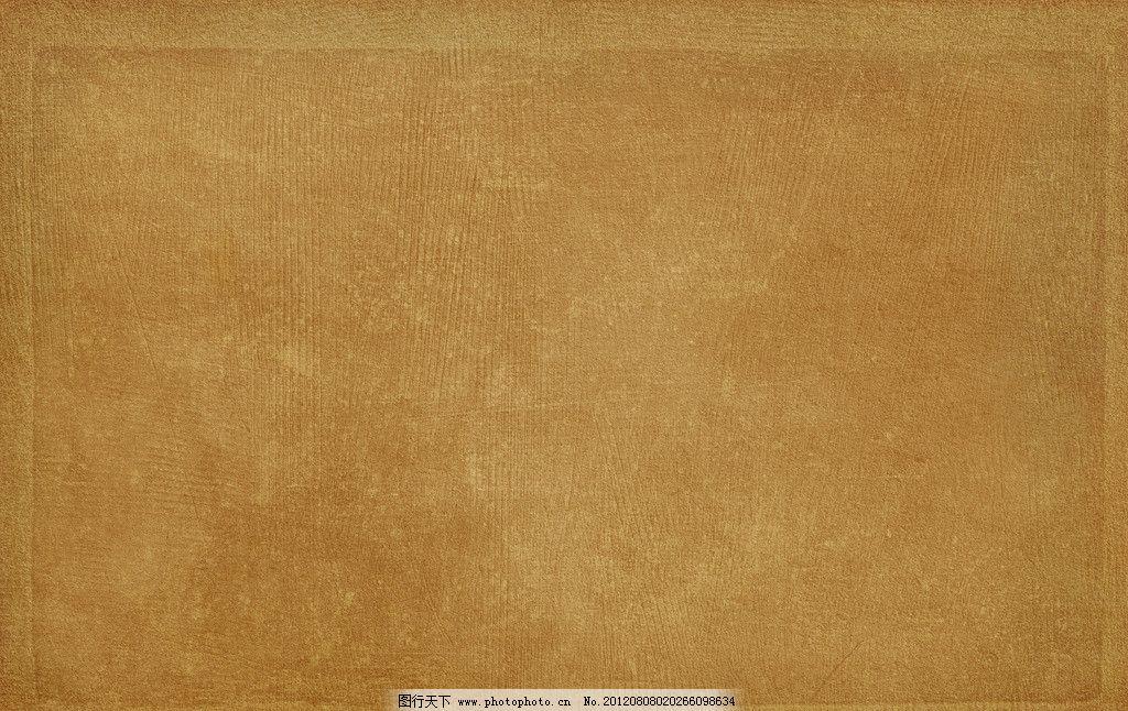 褶皱 质感 纸张 纸纹 背景 底纹 纹理 叠加 材质 背景底纹 底纹边框