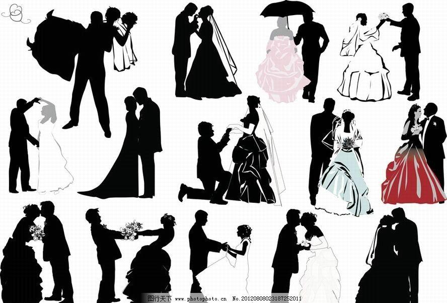 新郎新娘 新郎 新娘 婚纱 婚礼 婚庆 幸福 甜蜜 剪影 手绘 矢量 婚礼