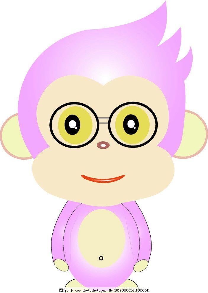 猴子 卡通猴子 渐变 粉色 小猴子 可爱动物 矢量