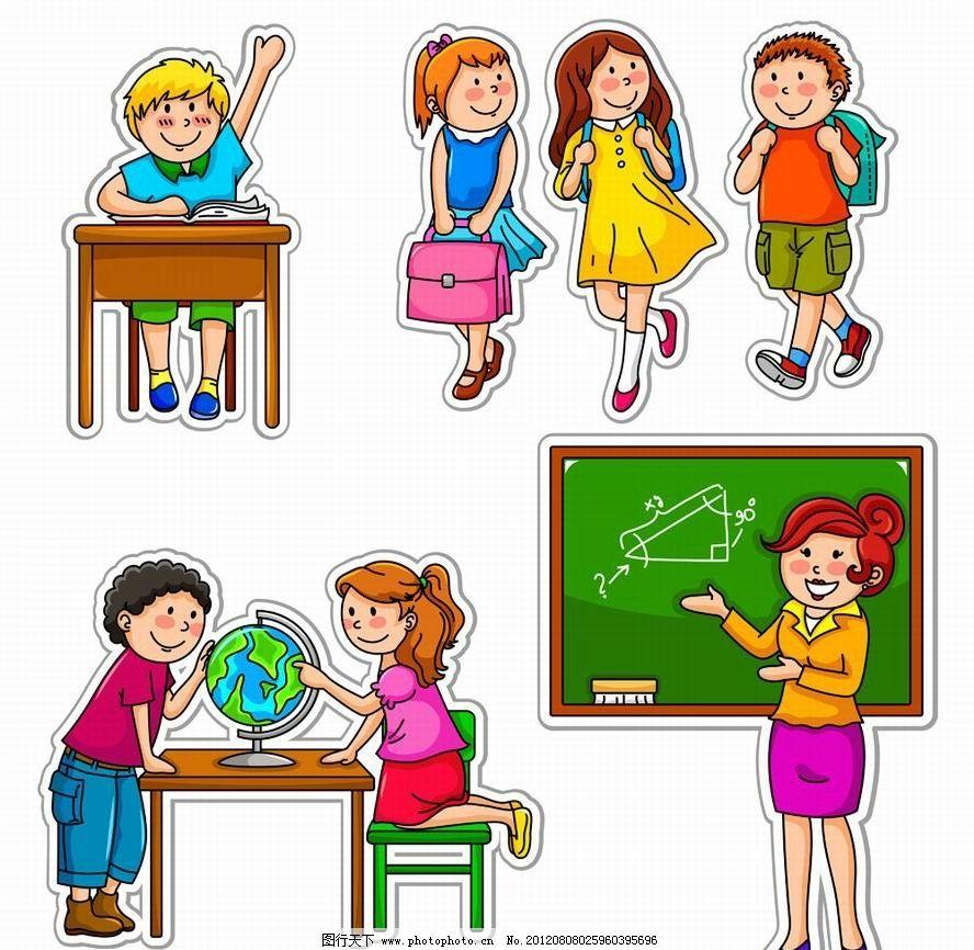 卡通 学生 小学生 孩子 儿童 老师 教师 上课 举手 地球仪 上学 讲课