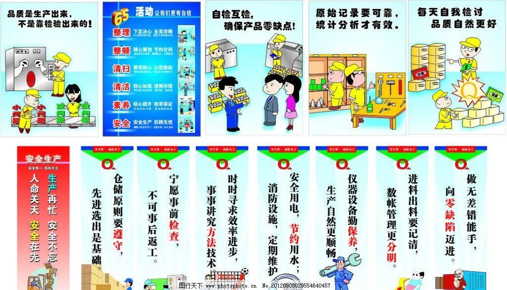6Sv漫画漫画漫画制度舰谷口图片图片