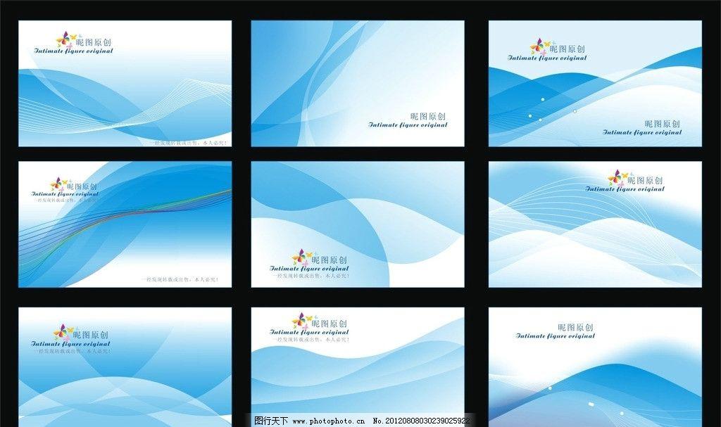 动感背景 蓝色科技 科技 卫星 蓝色 科技背景 气泡 会议背景 展板背景