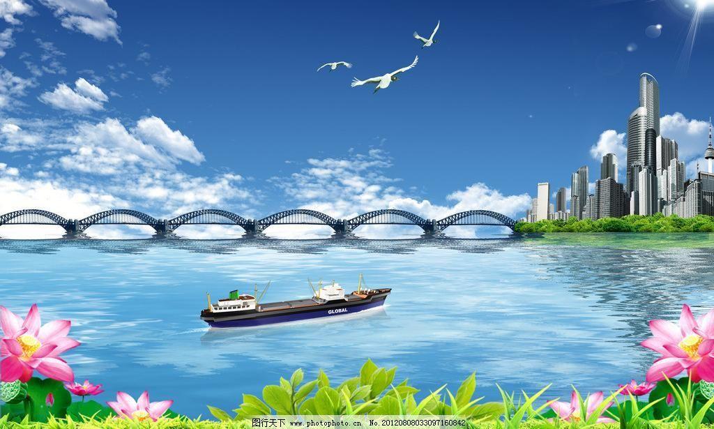 风景 景色 自然 蓝天 白云 草 荷花 荷叶 树丛 白鹭 鹤 海 海水 海边