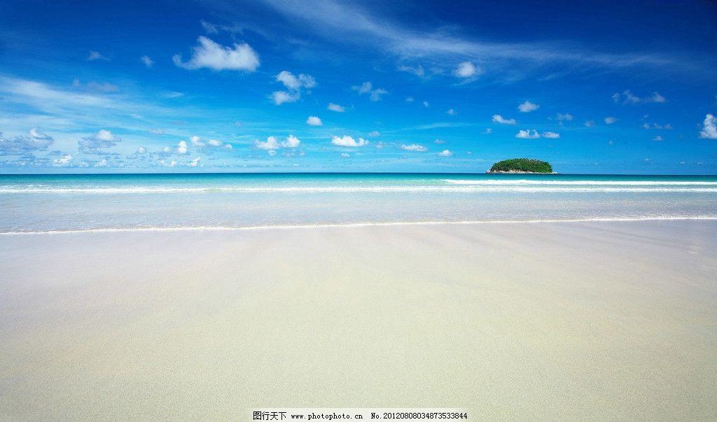 海洋沙滩 海洋 沙滩 蓝天 白云 美景 海洋蓝天 大海蓝天 沙滩蓝天