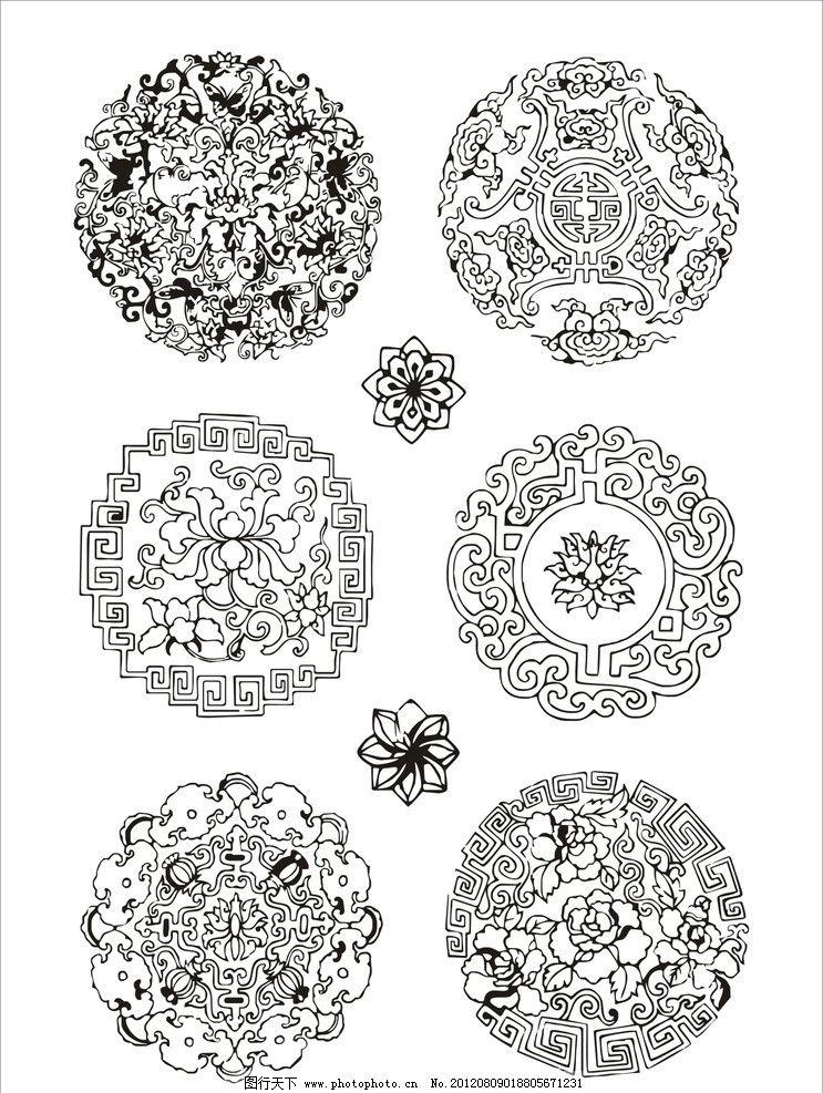 花纹 圆形适合纹样 花 适合纹样 花卉 底纹 纹样 古代 中国古代 传统图片