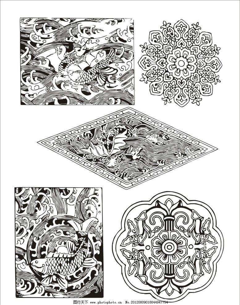 古代 花边纹 装饰纹 花边 适合纹样 花纹 底纹 纹样 中国古代 传统