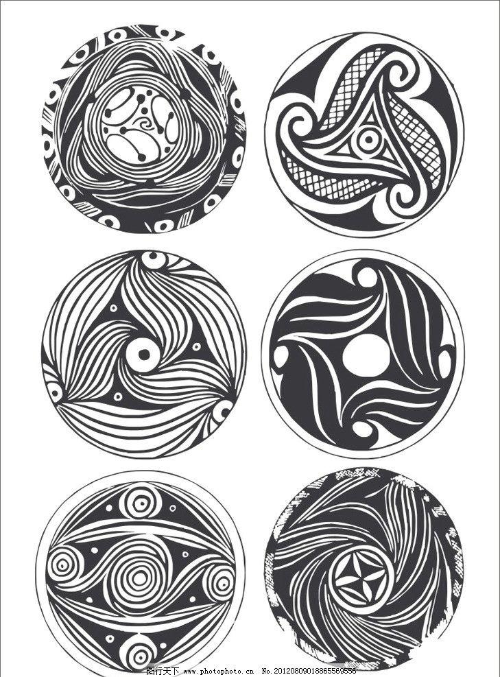 哇纹 古代抽象几何纹 几何纹 抽象 抽象纹样 仰韶纹样 陶器纹 花纹
