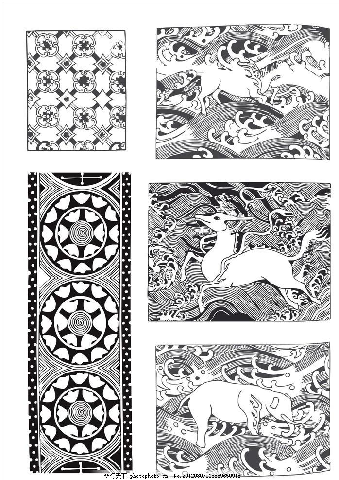 古代 花纹 兽纹 古代花纹 水纹 云纹 吉祥兽 底纹 纹样 中国古代 传统