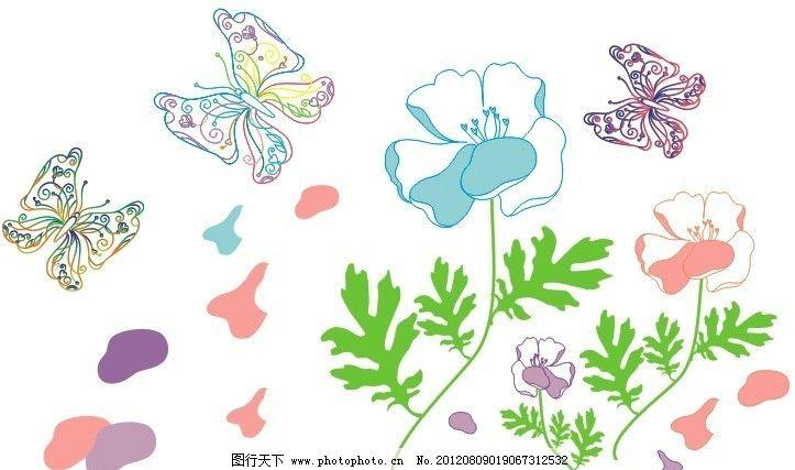 画出的七色牡丹花瓣矢量图