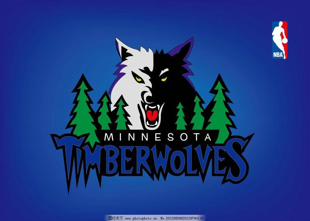 明尼苏达森林狼队标志图片