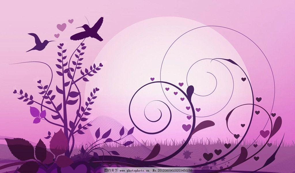 爱情 爱心 飞鸟 植物 紫色 手绘图 电脑壁纸 艺术壁纸 壁纸 背景底纹
