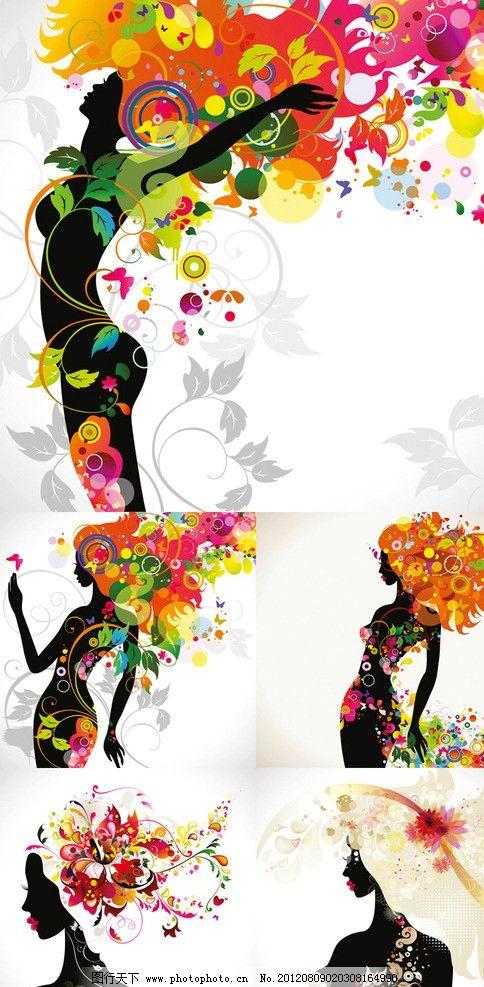 欧式 古典 时尚花纹 纹理 花纹花边 线条 波纹 条纹 剪影 美女 女性