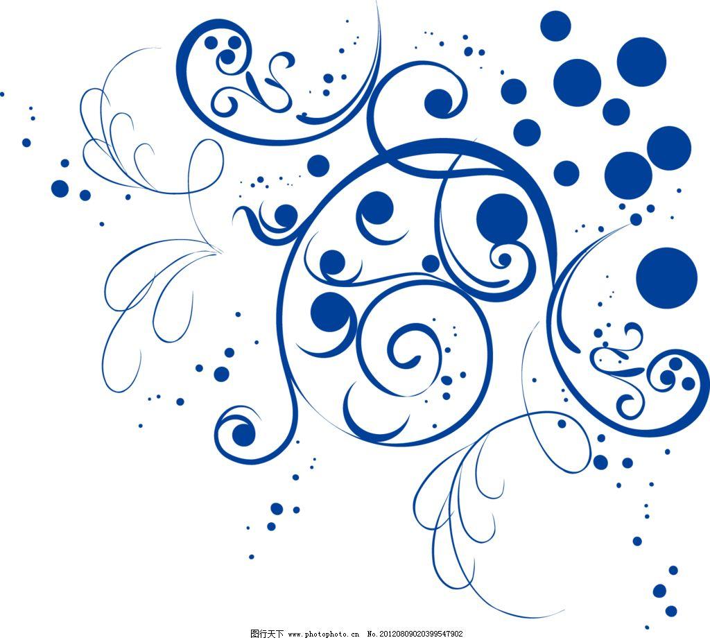 青花瓷 花纹 可必颜色 png 青花瓷花纹 花边花纹 底纹边框 设计 72dpi