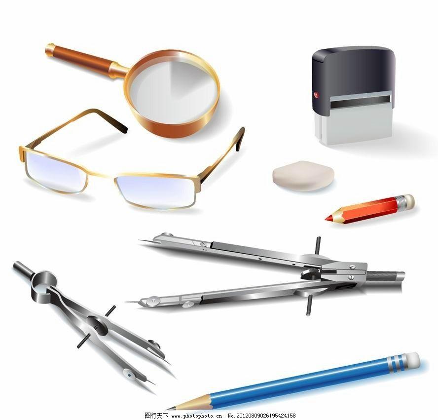 建筑办公用品 铅笔 橡皮 放大镜 眼镜 圆规 办公 用品 手绘 矢量 办公