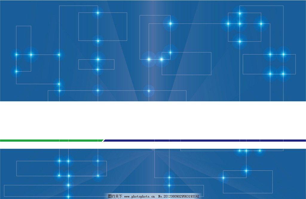 画册封面 蓝色 电路      背景 广告设计 矢量 ai