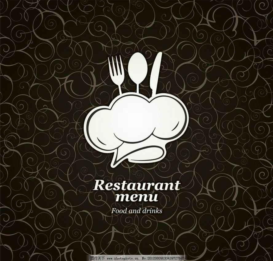 欧式花纹菜单封面设计图片