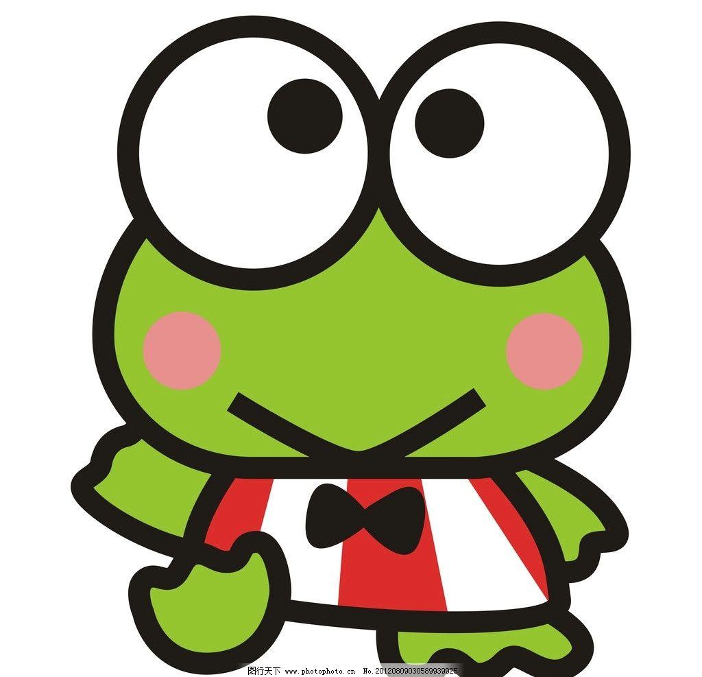 矢量青蛙 卡通青蛙 青蛙 矢量 矢量卡通 动物 卡通 矢量素材 其他矢量