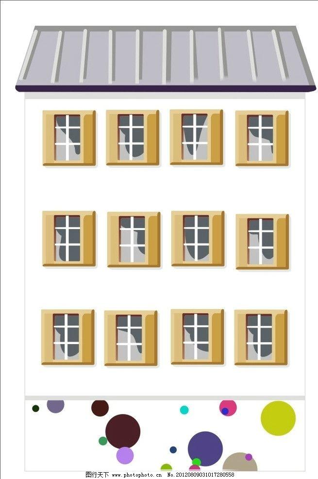 房屋 矢量图 彩色圈 欧式窗户 木窗 简单 其他设计 广告设计 矢量 cdr