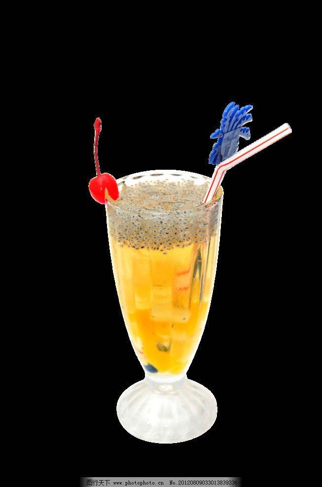 冰淇淋 冷饮 设计 底图 分层 美味 杯子 水果冰淇淋 彩页 菜单 西餐厅图片
