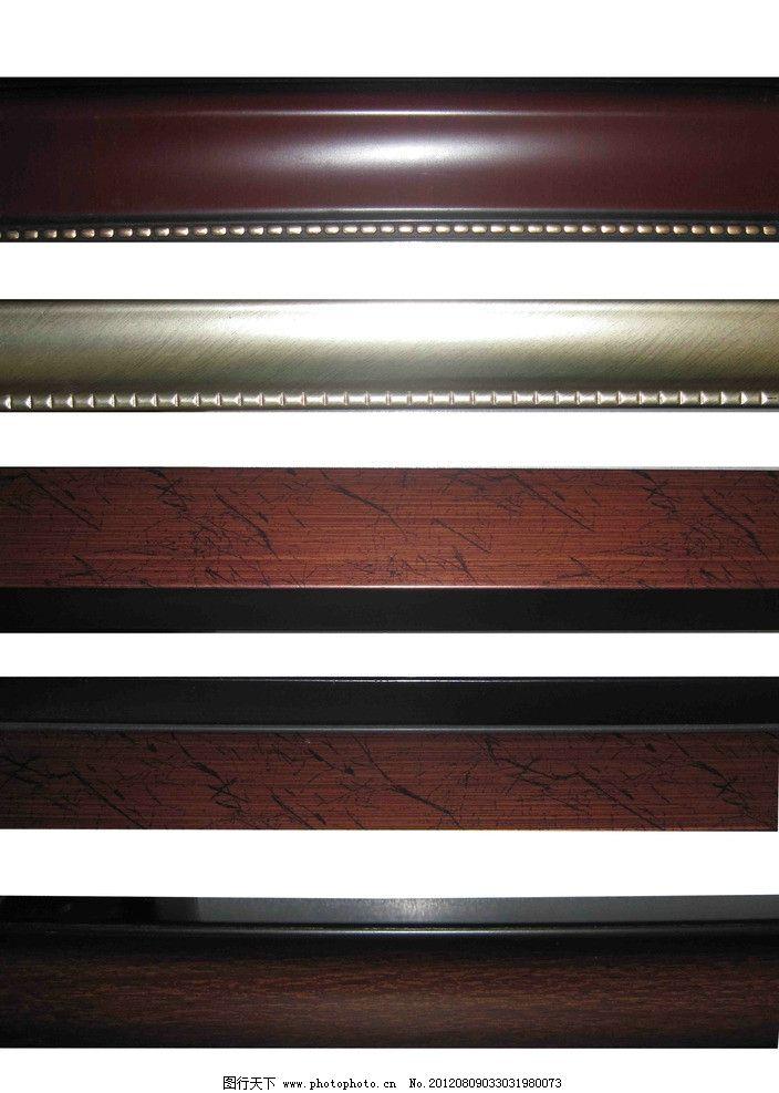 相框 材质 红木 白木 木线条 国画框 油画框 装饰画框 十字绣画框
