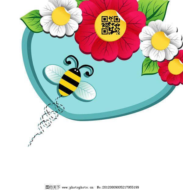 矢量蜜蜂炫彩花朵免费下载 边框 波浪 花朵 剪纸 可爱 矢量图 可爱