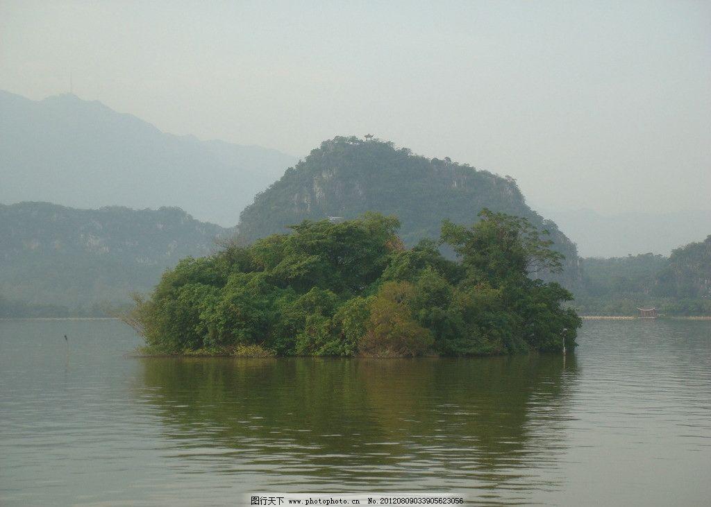 小岛 湖水 天空 绿树 远山 亭子 肇庆风光 国内旅游 旅游摄影 摄影 72