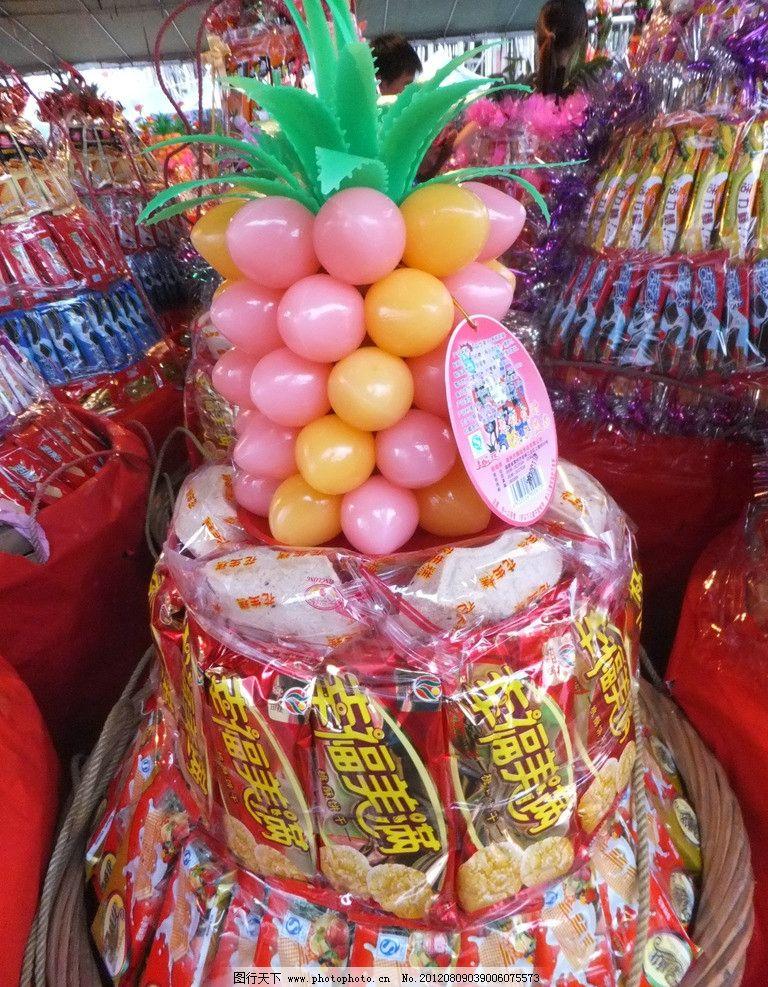 祭典贡品 糖果 饼干 果冻 饼塔 菠萝造型 寺庙 庙宇 落成庆典图片