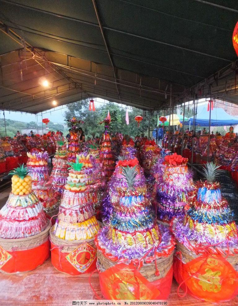 糖果 饼干 果冻 饼塔 菠萝 菠萝造型 祭典 贡品 寺庙 庙宇 落成庆典图片