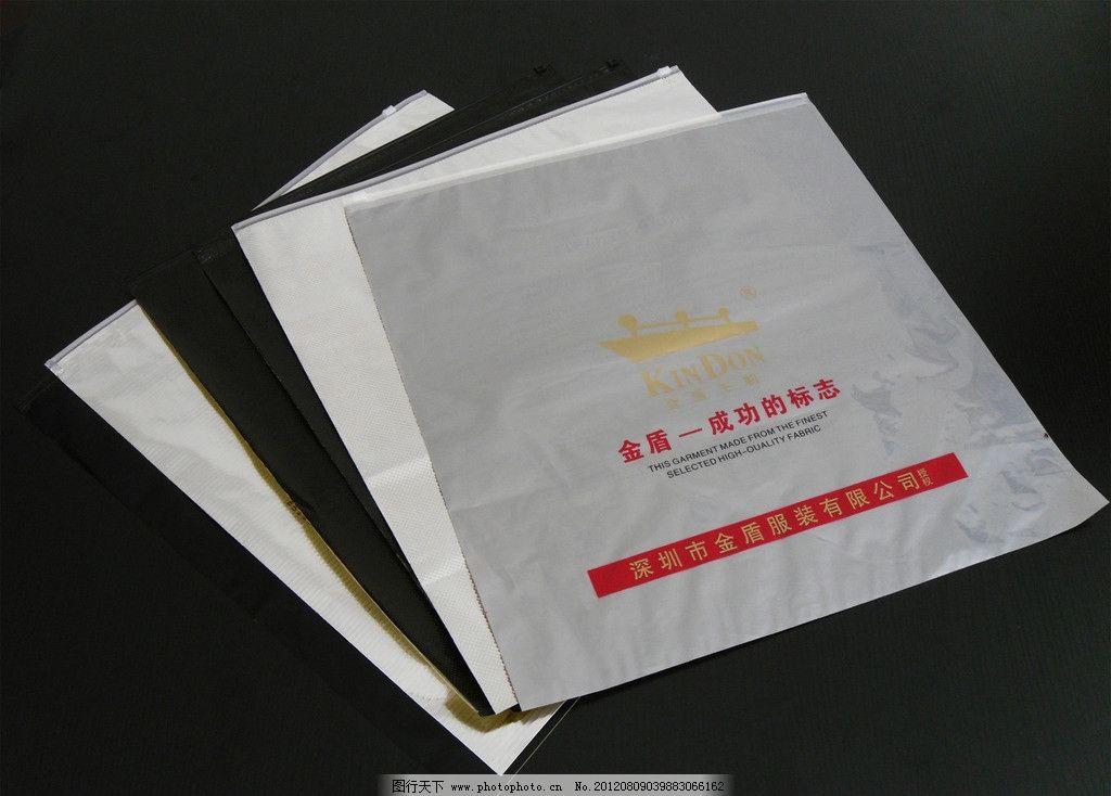 服装包装袋 袋子 服装 包装袋 pvc袋 塑料袋 opp ppe 辅料 环保袋
