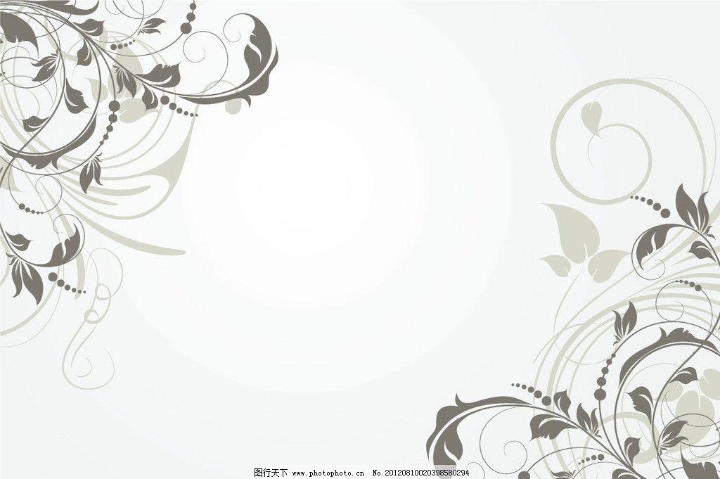 时尚花纹花边 对角花纹 简洁 暗花 花纹底纹 线条花纹 叶子 欧式花纹