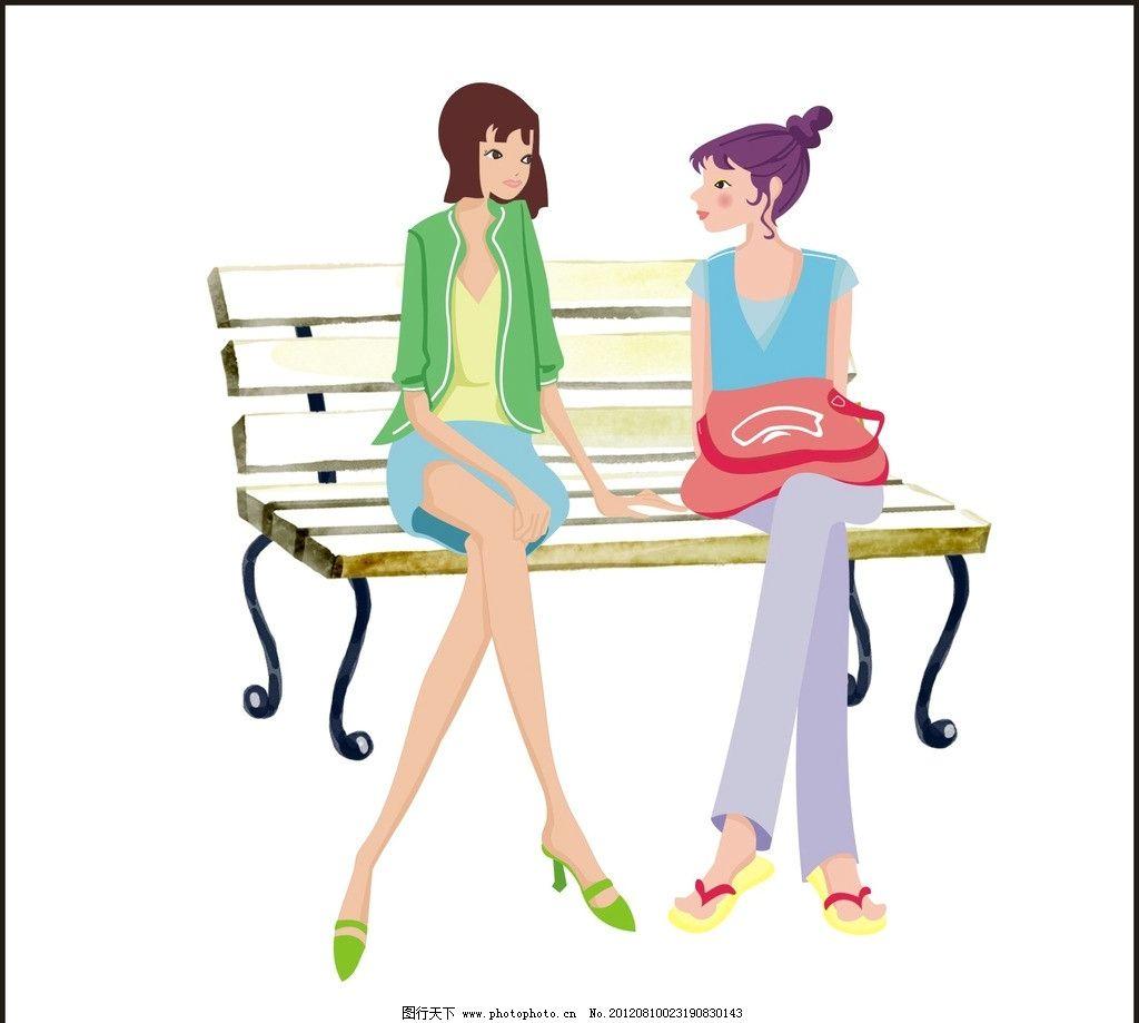 矢量 女性 包 座椅