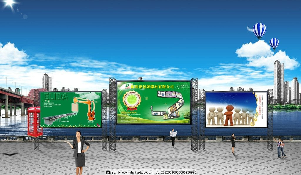广告牌素材 蓝天 白云 地面 高楼 河水 湖泊 大桥 建筑 海报设计 广告
