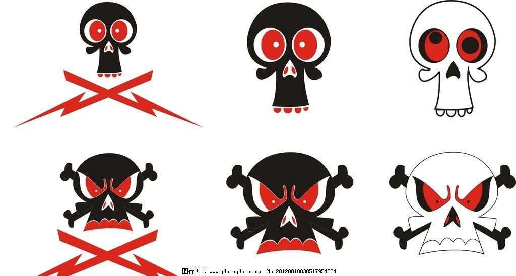 卡通版骷髅头 骷髅头设计 卡通 矢量 黑 白 红 闪电 恐怖 可爱 卡通设