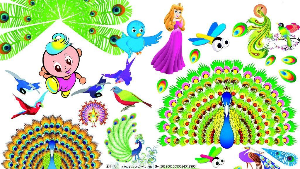 学校 动植物 幼儿园 素材图片